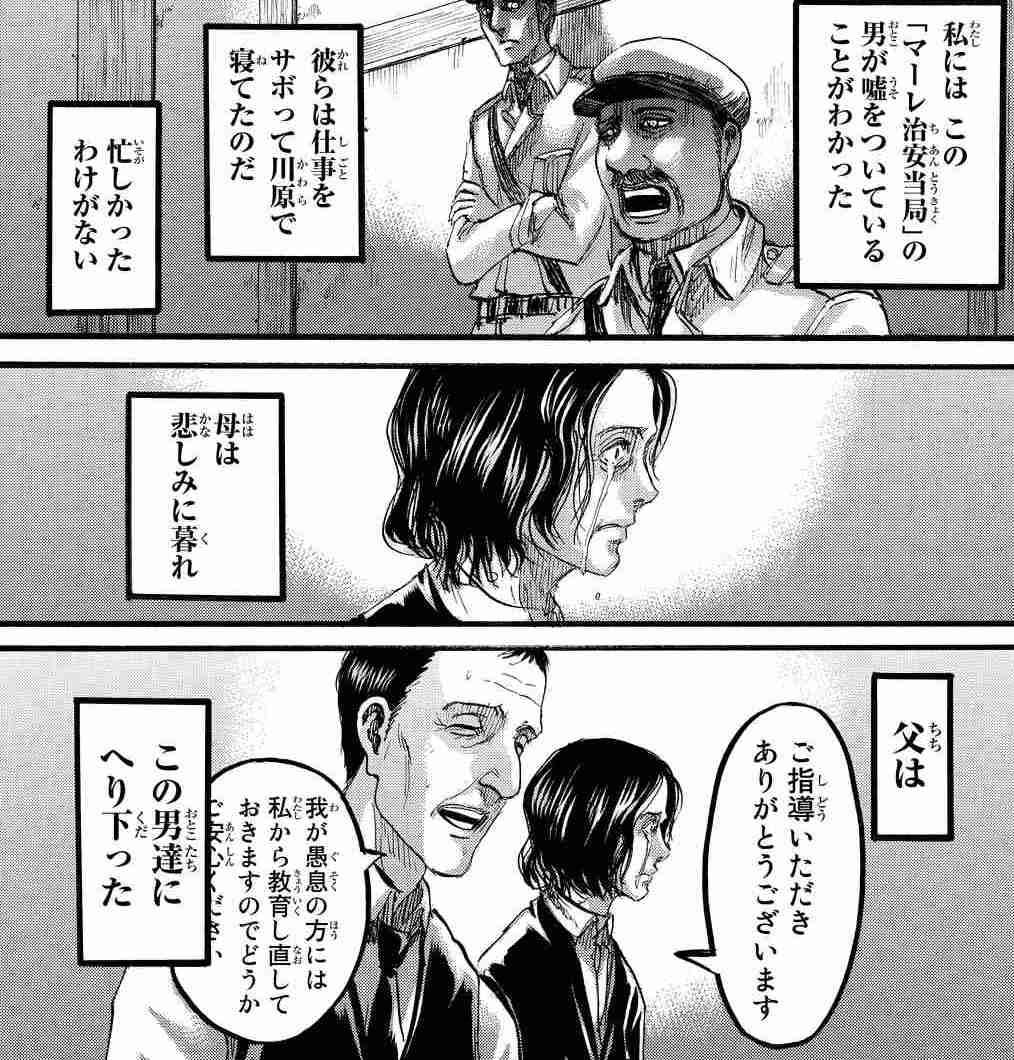 新刊 マガジン 最
